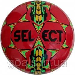 Мяч футбольный SELECT Dynamic (012) красный размер 4