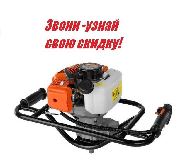 Мотобур (Бензобур) Энергомаш МБ-15300, 1250Вт