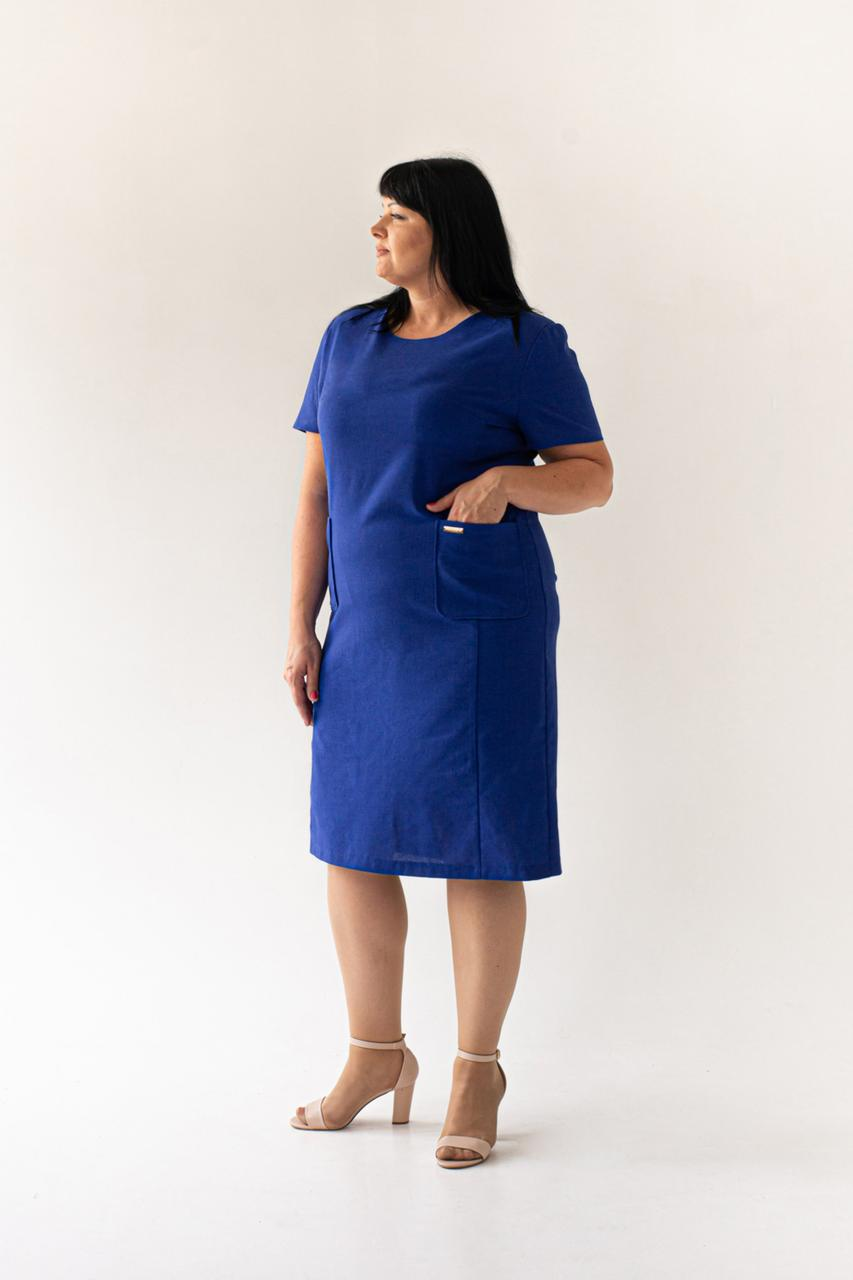 Повседневное платье цвет электрик