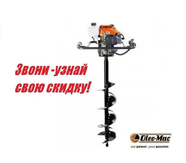 Мотобур Oleo-Mac MTL 51