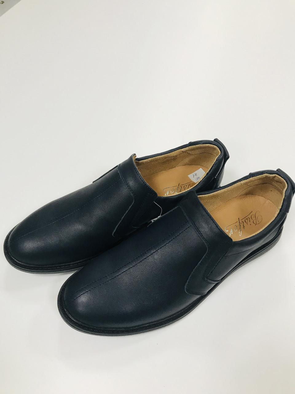 Туфли кожаные для мальчика Bistfor подростковые размер 39