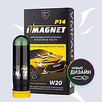 VMPAUTO iMAGNET P14. Инновационная присадка в двигатель 85мл. 8302