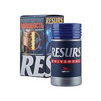 VMPAUTO RESURS Реметализант. Присадка в масло для двигателей 50гр Бензин, Газ, Дизель. 4302
