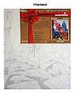 Картина по номерам Идейка Подарок с цветами (KHO4173) 30 х 30 см (Без коробки), фото 2