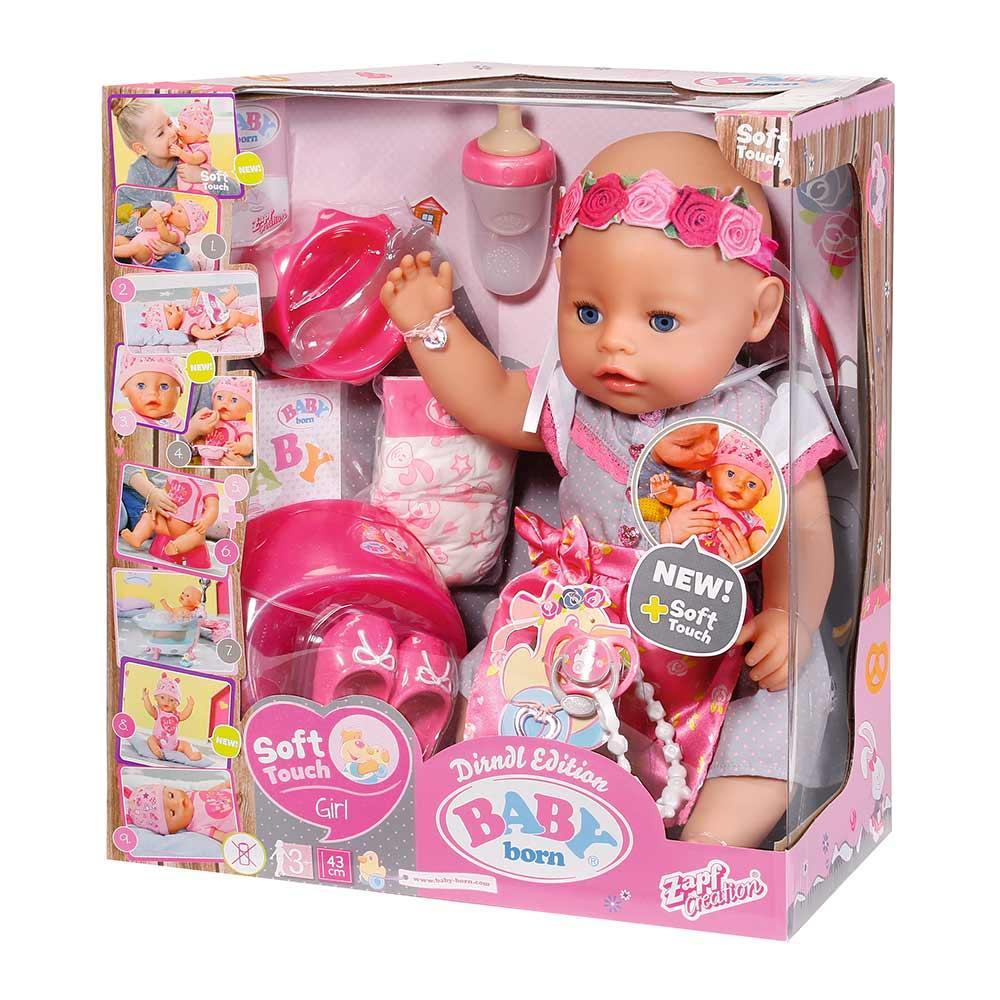 Кукла Baby Born Беби Борн Нежные объятия Нарядный малыш (827451)