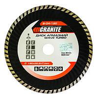 Диск алмазний 180мм. по бетону TURBO WAVE Granite