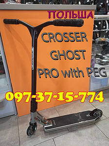 ✅Трюковый самокат Crosser GHOST PRO с пегами серый