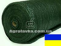 Сетка затеняющая 75% затенения, 3м*50м, зелёная, Украина (Optima)