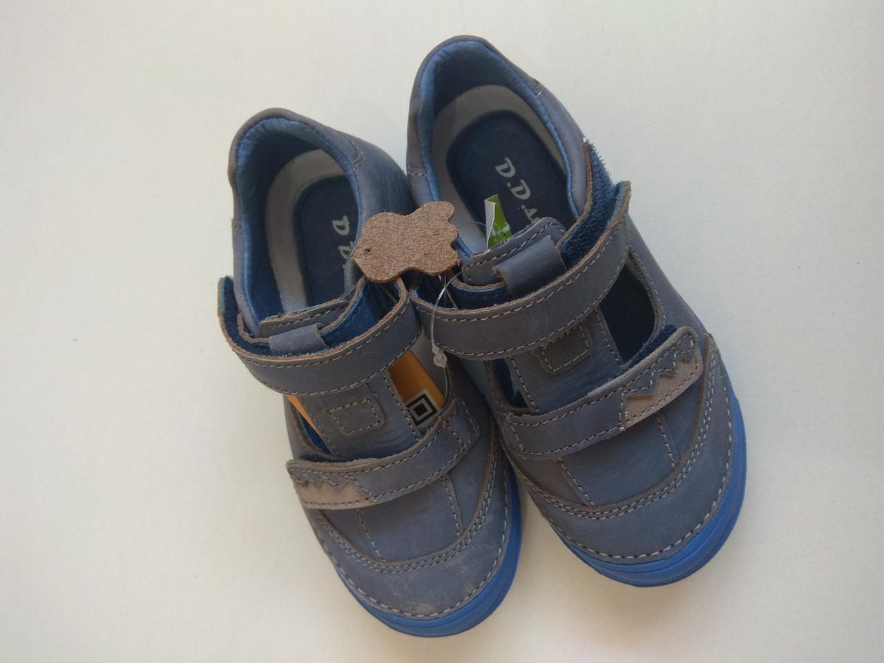 Туфли кожаные для мальчика весенне-летние
