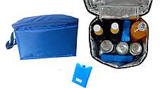 Аккумулятор холода  для сумки-холодильника 200 мл.   Хладагент (4249), фото 3