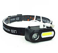 Налобный фонарь, фонарик аккумуляторный USB LED 10Вт XPE+COB 1500лм