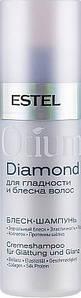 Блеск-шампунь для гладкости и блеска волос Estel Professional Otium Diamond 60 мл.