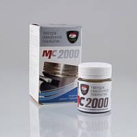 VMPAUTO Смазка МС-2000. Твердое смазочное покрытие для поршней 20гр. 1701