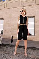 Стильный костюм на молнии юбка карандаш и топ без рукавов, фото 2