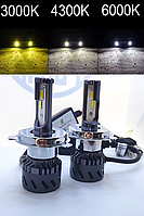 Светодиодные LED Лампы GS H4 3 Color 30W 5000Lm
