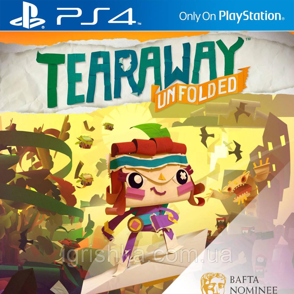 Дівчисько: Розгорнута історія Ps4 (Цифровий аккаунт для PlayStation 4)