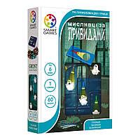 Настольная игра Smart Games Охотники за привидениями SG 433 UKR