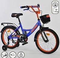 """Велосипед 18 """"CORSO"""" ручной тормоз, звоночек, сидение мягкое, доп. колеса, в кор. 97*17*45,5см /1/"""