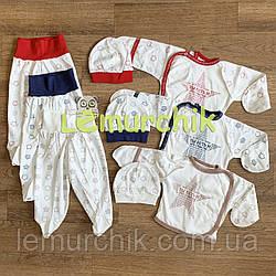 Комплект для новонародженого (сорочечка+повзунки+шапочка) Зірочка 56р. коричневий