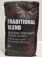 Кофе зерновой купаж арабики и робусты Traditional blend 1кг CoffeeBulk