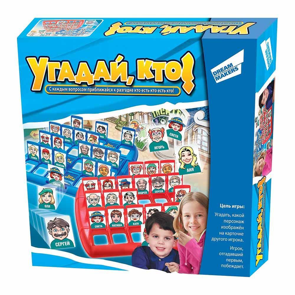 Детская настольная игра Dream Makers Угадай кто (707-10)