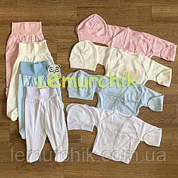 Комплект для новонародженого (сорочечка+повзунки+шапочка) рібана 56р. блакитний