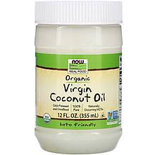 """Органическое кокосовое масло NOW Foods, Real Food """"Organic Virgin Coconut Oil"""" холодного отжима (355 мл)"""