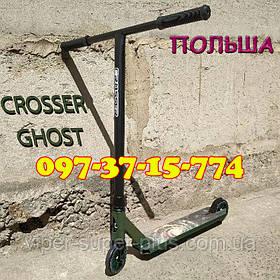 ✅Трюковый самокат Crosser GHOST с пегами зеленый