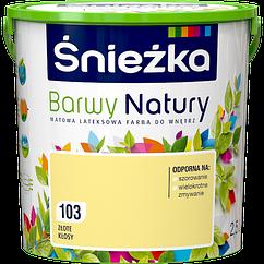 Краска латексная Sniezka Barwy Natury 103Т ЗОЛОТОЙ КОЛОС 2.5 л