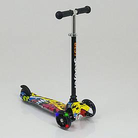 Самокат MINI Best Scooter 3 колеса свет, PU, трубка руля алюминиевая
