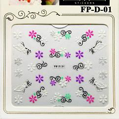 Наклейки для Ногтей Самоклеющиеся 3D с Блестками Nail Sticrer FP-D-01 Цветы, Дизайн Ногтей, Маникюр