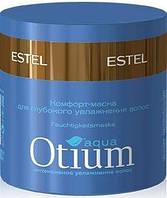 Комфорт-маска для интенсивного питания волос OTIUM AQUA Estel, 300 мл