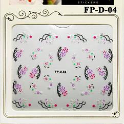 Наклейки для Ногтей Самоклеющиеся 3D с Блестками Nail Sticrer FP-D-04 Цветы, Гирлянды, Френч, Дизайн Ногтей