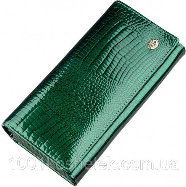 Кошелек женский ST S9001A Green