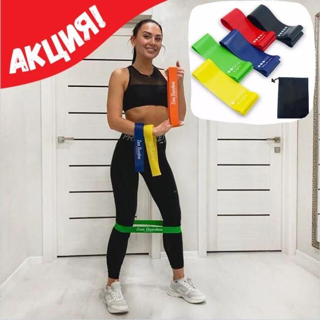 Фитнес резинки для фитнеса 5 шт + чехол , набор лент-эспандеров для фитнеса, петли сопротивления, Товары для