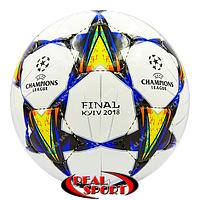 М'яч футбольний Champions League FB-0097