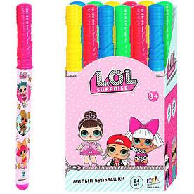 Волшебная палочка с мыльными пузырями – L.O.L. Surprise ЛОЛ! (120 ml)