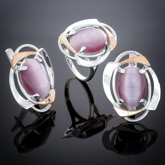Женский комплект украшений 242 Улексит розовый Rhodium