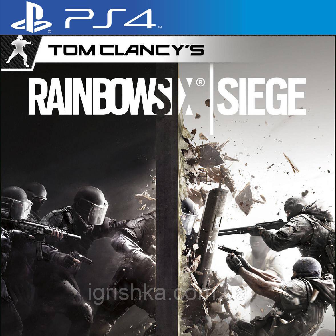 TOM CLANCY'S RAINBOW SIX SIEGE Ps4 (Цифровой аккаунт для PlayStation 4) П3