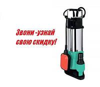 Дренажный насос с измельчителем Sturm WP97305, 500Вт