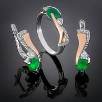 Женский комплект украшений 389 Агат Зеленый Rhodium