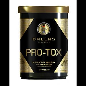 Крем-маска для волос с кератином, коллагеном и гиалуроновой кислотой 1000 мл Hair Pro-Tox Dallas 723215