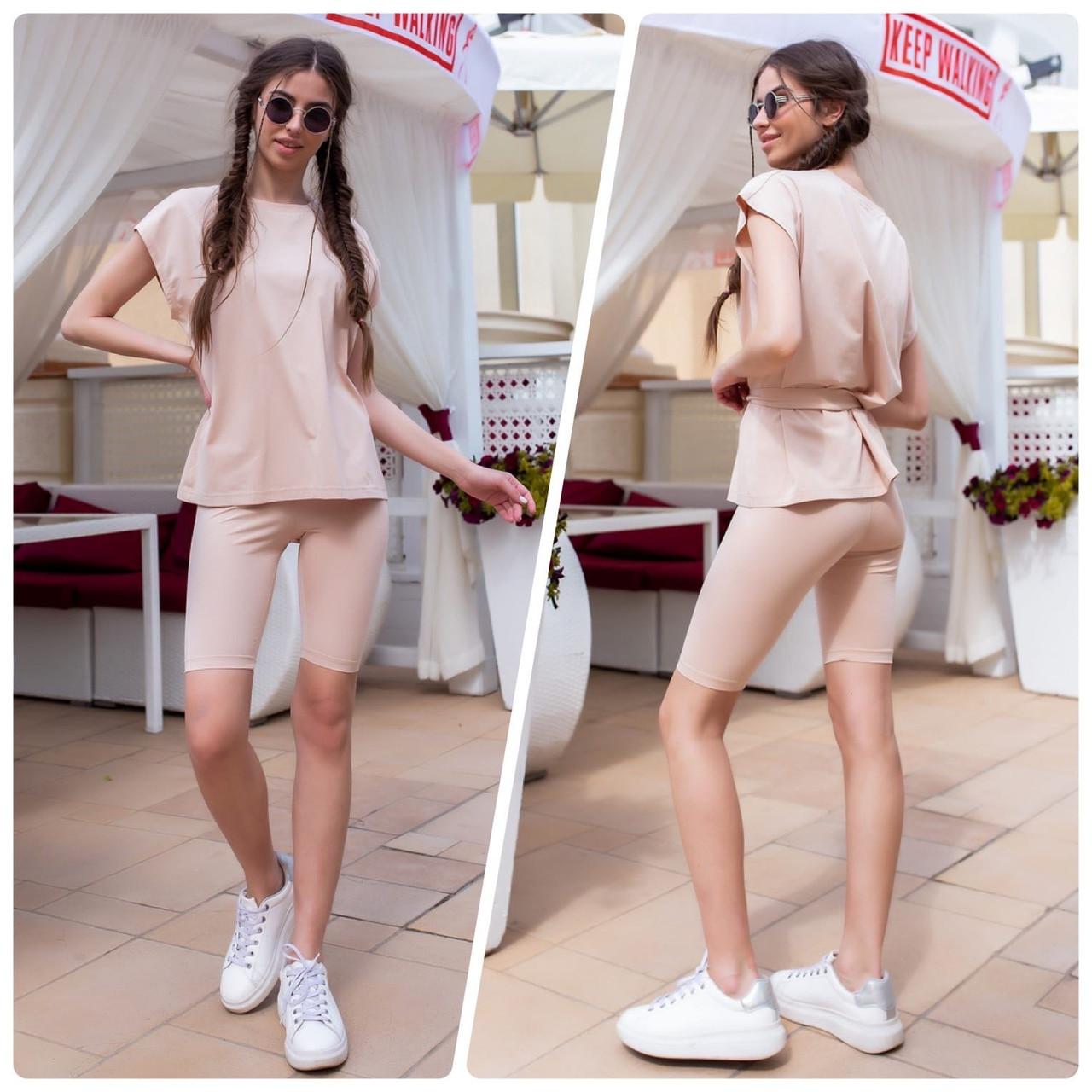 Спортивный костюм женский летний футболка+шорты, разные цвета р.42-44,46-48 код 466А