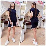 Спортивный костюм женский летний футболка+шорты, разные цвета р.42-44,46-48 код 466А, фото 2