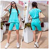 Спортивный костюм женский летний футболка+шорты, разные цвета р.42-44,46-48 код 466А, фото 3