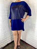 Платье женское Marine 963 темно-синие 52, 54