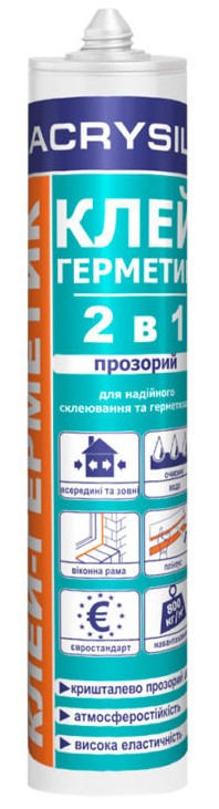 Клей-герметик акриловый «2 в 1» Прозрачный Lacrysil 280мл (Лакрисил)