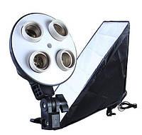 Постоянный студийный свет Е27 на 4 лампы  Софтбокс 60 x 90 см., фото 1