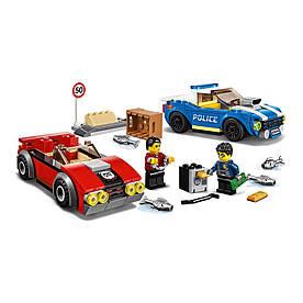 Конструктор LEGO Лего City Арест на шоссе (60242)