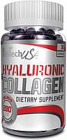 Hyaluronic & Collagen BioTech (30 капс.)